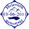 Lake Helevorn Passport Stamp